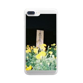 MEDE Clear smartphone cases