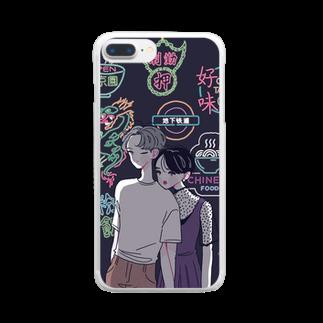 あい子のCHINESE NEON SIGN Clear smartphone cases