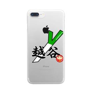 越谷LOVE Clear smartphone cases