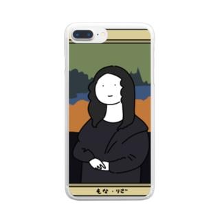 もな・りざ Clear smartphone cases