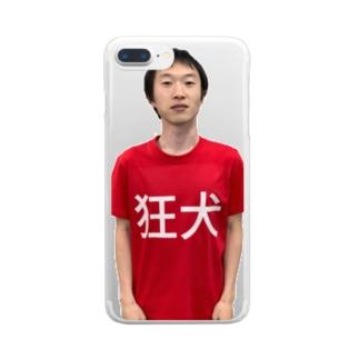 狂犬 Clear smartphone cases