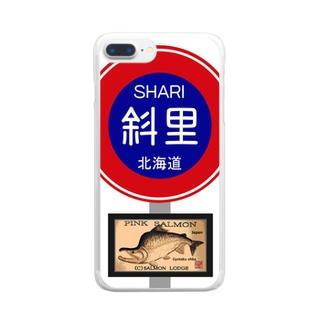 斜里(HOKKAIDO  JAPAN)カラフトマス。生命たちへ感謝をささげます。 Clear smartphone cases