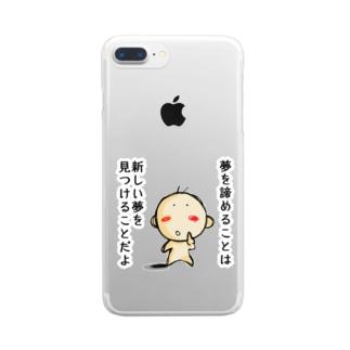 """""""ぼーくん""""のひと言 Clear smartphone cases"""