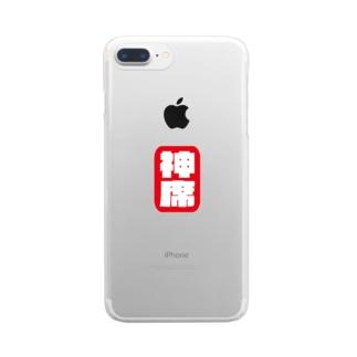 神席 Clear smartphone cases