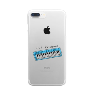 keyboard Clear smartphone cases