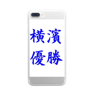 横浜優勝 Clear smartphone cases