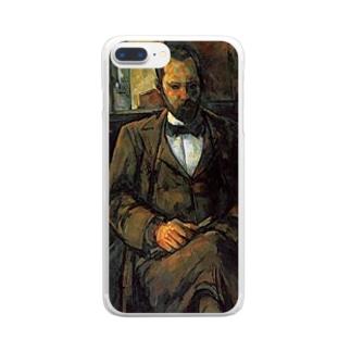 セザンヌ「アンブロワーズ・ヴォラールの肖像」 Clear smartphone cases