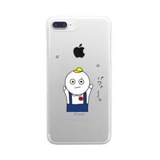 まるくんのハンドパワー Clear smartphone cases