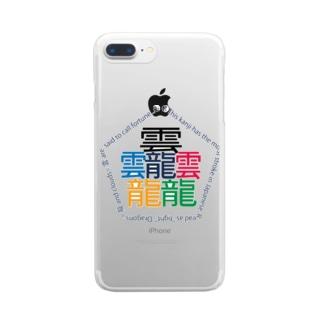 画数が一番多い漢字「タイト」 Clear smartphone cases