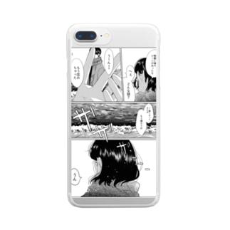 海辺の会話 Clear smartphone cases