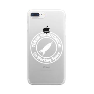 基地で使うスマホケース Clear smartphone cases