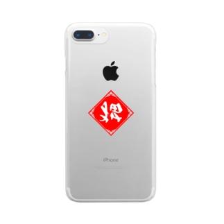 倒猫 Clear smartphone cases