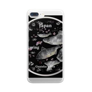 鰊(ニシン;HERRING)(神恵内 Hokkaido Japan)生命たちへ感謝を捧げます。 Clear smartphone cases