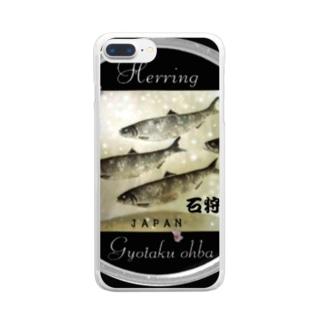 石狩湾 鰊(ニシン;HERRING)(Japan)生命たちへ感謝を捧げます。 Clear smartphone cases