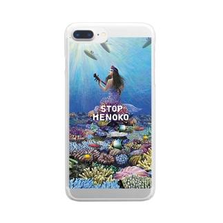 琉球人魚(縦) Clear smartphone cases
