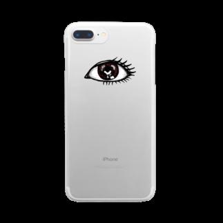 ニッチすぎて、誰も買わない店のにっちっち大好き倶楽部 Clear smartphone cases