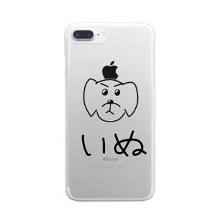 シンプル「いぬ」 Clear smartphone cases