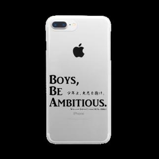アタマスタイルの名言:「少年よ、大志を抱け」(Boys, Be Ambitious.):クラーク博士 Clear smartphone cases