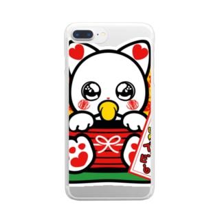 浅草にゃんにゃんベイビー2 Clear smartphone cases