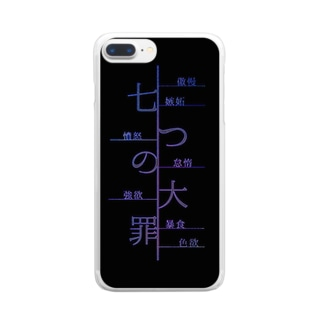 七つの大罪/NANATUNOTAIZAI Clear smartphone cases