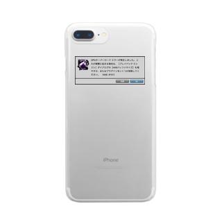 overload error Clear smartphone cases