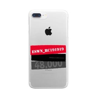 YAKUMAN - KOKUSHIMUSO Clear smartphone cases