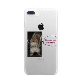 Give me nuts, ya bastard! Clear smartphone cases