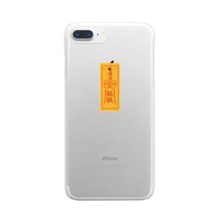 CCの【大幅値下げ中!】違法貼紙 黄色 Clear smartphone cases