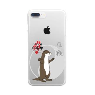 コツメさん太極拳 -單鞭- Clear smartphone cases