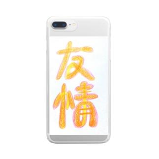 友情 de なかま Clear smartphone cases