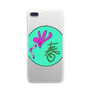 JUNSENSETA(瀬田純仙)古代絵者3B Clear smartphone cases