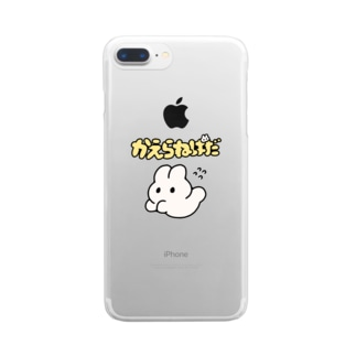 かえらねばだ 2019ver Clear smartphone cases