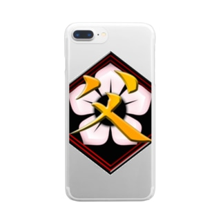父ノ背中2019 Clear smartphone cases