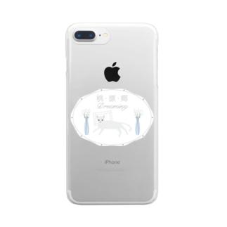 スーベニア・ドリーミン Clear smartphone cases