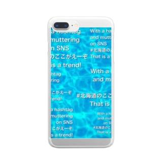クレヨン君とえんぴつ君の北海道ここがえーぞ Clear smartphone cases