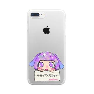 かまってちゃん Clear smartphone cases