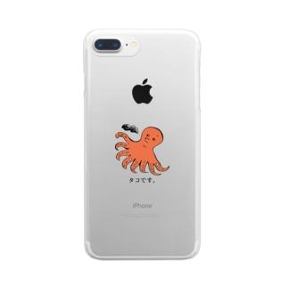 タコです。 Clear Smartphone Case