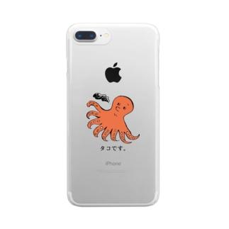 タコです。 Clear smartphone cases