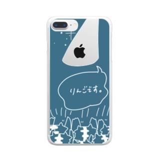 りんごちゃんのオーディエンス(とら) Clear smartphone cases