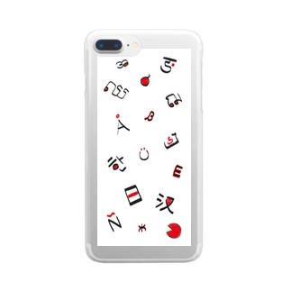 a written language Clear smartphone cases