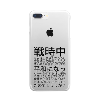 Miracke Happy Bareの女性と子供を守ろう Clear smartphone cases
