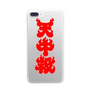 天中殺 Clear smartphone cases
