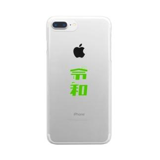 新元号【令和】スペシャル Clear smartphone cases