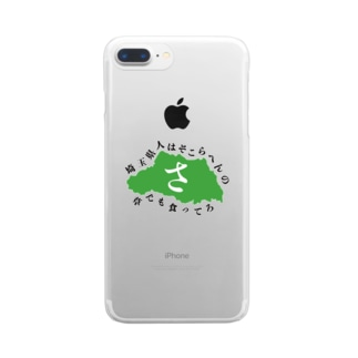 埼玉県 Clear smartphone cases