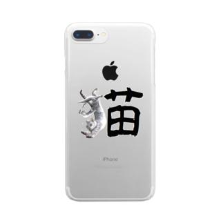 猫文字 Clear smartphone cases