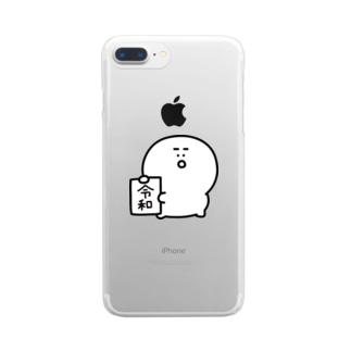 令和 Clear smartphone cases