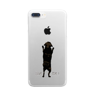 Give me an apple ! Clear smartphone cases