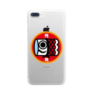 パ紋No.3360 秀亮  Clear smartphone cases