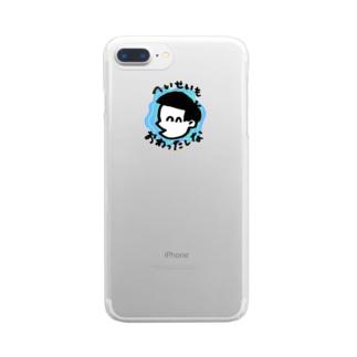 てきとう平成くん Clear smartphone cases