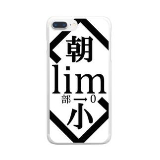 個別の一万人 Clear smartphone cases